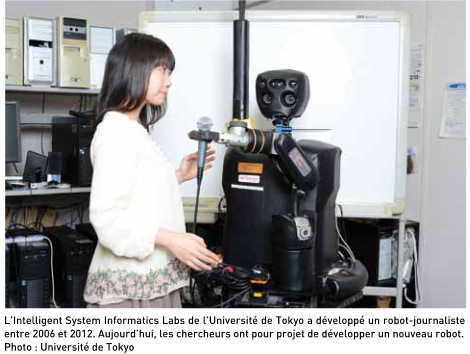 robotsUniversiteTokyo